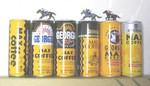 歴代マックスコーヒー6缶セット